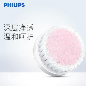 Philips/飞利浦飞利浦 VisaPure超敏感洁肤仪刷头SC5993/00