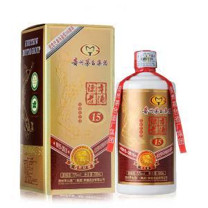 贵州茅台集团陈年老酒15百年纪念浓香型白酒500ML*2瓶
