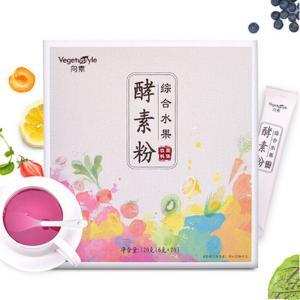 向素综合果蔬酵素益生菌粉 排毒养颜酵素粉20包每盒*3盒