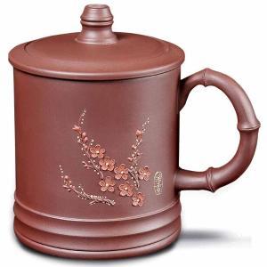 金镶玉 宜兴紫砂杯 梅花暗香泡茶杯 大容量手工水杯茶具办公杯