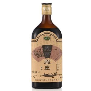 【咸亨牌】绍兴黄酒 御雕老酒 半甜型黄酒500mlx12瓶整箱酒