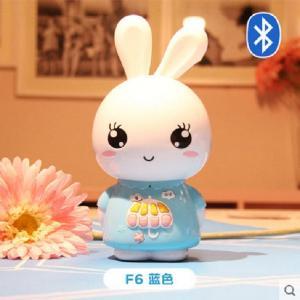 火火兔F6蓝牙故事机智能宝宝幼儿童玩具无线WIFI下载0-3岁早教机