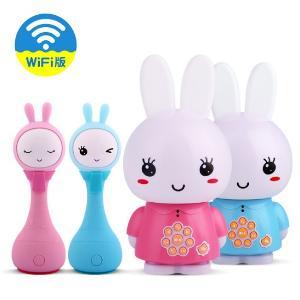 火火兔早教机儿童节送礼套装wifi故事机婴儿伴眠摇铃0-3周岁玩具