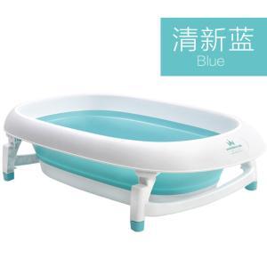 Wesens卫神婴儿可折叠浴盆宝宝洗澡盆新生儿童用品可坐躺大号加厚