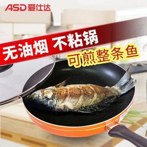 爱仕达28cm炫彩易洁不粘煎锅