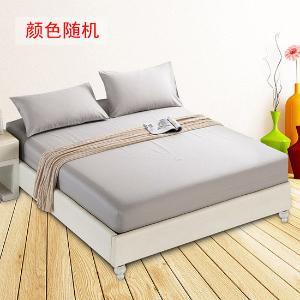 莱薇美式素色全棉床笠1.5米