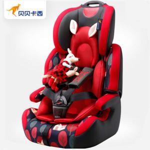 贝贝卡西汽车儿童安全座椅9月-12岁宝宝婴儿E11认证 LB-517
