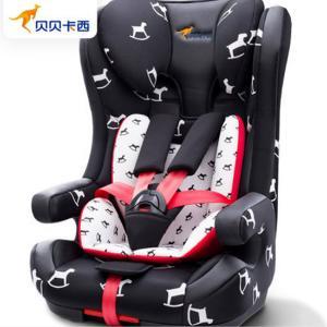 贝贝卡西isofix接口车载坐椅3C认证9个月-12岁 LB-523