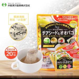日本进口ITOH井藤汉方奇亚籽/车前子冲饮粉代餐固体饮料5g*20袋