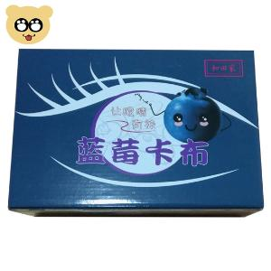 和田家日式手工蓝莓卡布 礼盒装 100g/杯 6杯/箱 全国包邮