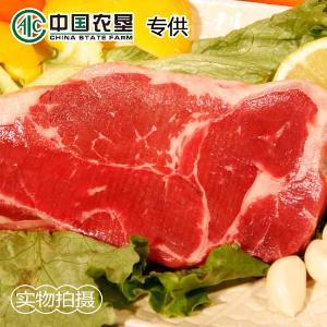 澳洲草饲西冷牛排150g*3