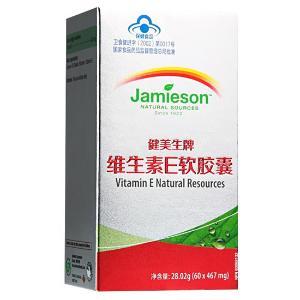 Jamieson 健美生牌维生素E片 60片 加拿大进口 买二送一