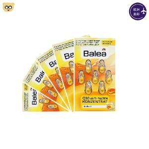 (5件装)德国Balea/芭乐雅Q10提拉紧致抗皱精华胶囊 7粒