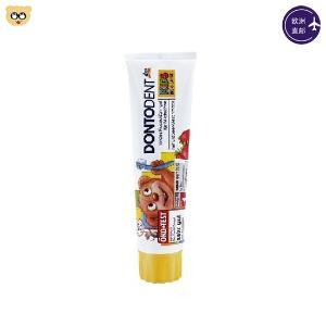 (3支装)Dontodent可吞咽抗龋齿婴幼儿牙膏1-6岁 草莓味 100ml