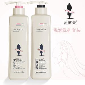 阿道夫滋润修护洗发乳液500g+植萃精华护发乳液500g 洗护套装