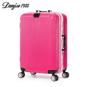 【清货价】丹爵小尺寸万向轮男女款拉杆箱行李箱20寸可登机D19