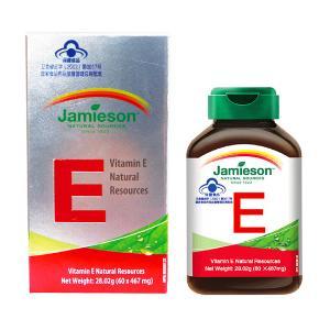 健美生Jamieson维生素E软胶囊 加拿大原装进口 可查询防伪