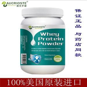 澳克罗健 乳清蛋白粉 美国原装进口 正品