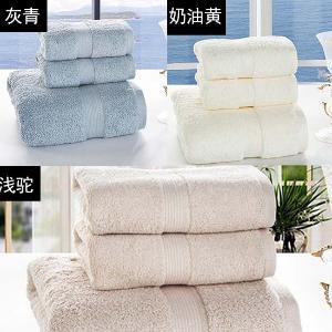 莱薇进口长绒棉毛巾浴巾三件套