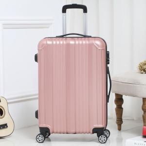 doodoo 镜面万向轮拉杆箱旅行箱包登机行李箱子男女硬箱潮