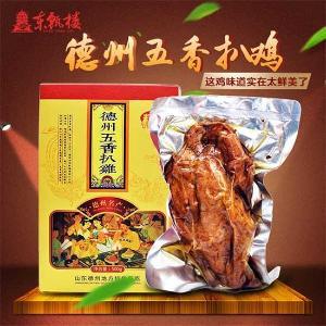 东甄楼传统德州五香扒鸡超值组