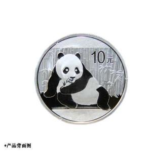 2015版熊猫1盎司银币30枚套装