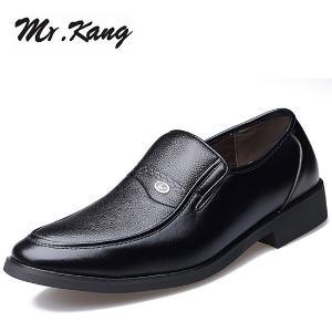 米斯康 男鞋舒适套脚商务皮鞋6681