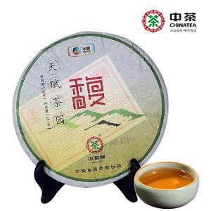 【包邮】中茶 云南普洱 天赋茶园-馥圆饼(生)357g(20