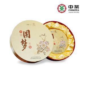 【包邮】中茶 云南普洱 圆梦家和礼盒(熟)357g 送礼佳