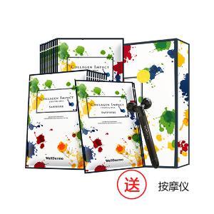 韩国直邮 梦蜗限量版胶原高保湿面膜 10片/盒*3 送按摩仪
