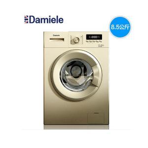 达米尼8.5kg变频洗衣机超值款