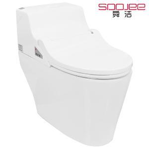 舜潔SOOJEE 智能馬桶坐便器一體機 電動潔身器全自動沖洗烘幹 ZJ-AS9011