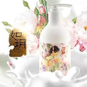 如玥老上海山羊奶滋潤身體乳280g/罐