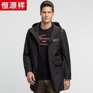 恒源祥春季新款夾克衫中長款風衣男士休閑外套