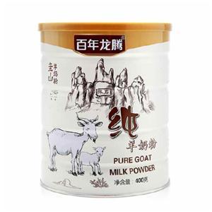 百年龙腾高原100%全脂纯羊奶粉
