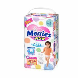 花王妙而舒(Merries)美妆其他尿裤防漏干爽尿裤LL14枚