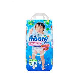 尤妮佳(moony)母婴纸尿裤L44男宝宝拉拉裤