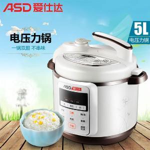 愛仕達電壓力鍋AP-Y5018E