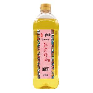 新疆戈壁一桶油红花籽油狂欢价