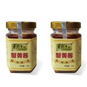 古法秘制蟹黄酱