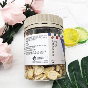 香港进口楼上花旗参 进口美国花旗参切片 冲饮泡水煲汤煮沸151g含片*1罐