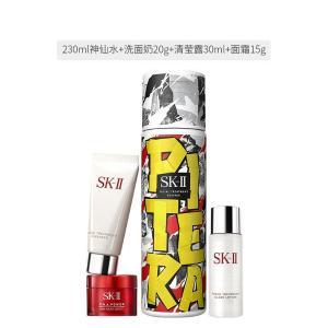 【SK-II护肤套装】SK-II 2020版圣诞套盒 黄色配丝巾随机