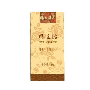 福来膳养冻干粉21春折