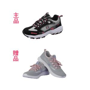 APPLE新一代熊猫休闲女鞋
