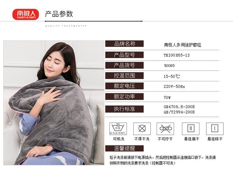 南极人(Nanjiren)电热垫护膝垫 暖身毯加热护膝毯小电热毯电褥子...